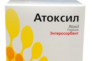 атоксил при поносе