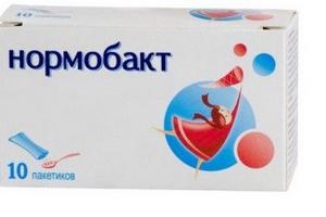 нормобакт от диареи